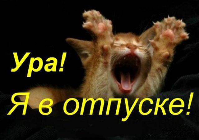Фишкина солянка за 13.09.2014  от Ryuk- god of death за 13 сентября 2014