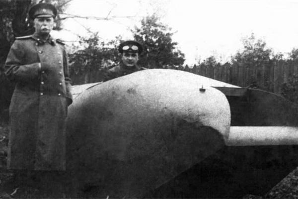 «Вездеход», не ставший первым танком