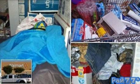 Сбежавший из дома подросток три дня жил в супермаркете