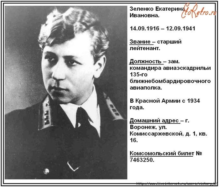 5 незаслуженно забытых подвигов Великой Отечественной войны