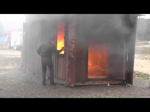 Огнетушитель 21-Века