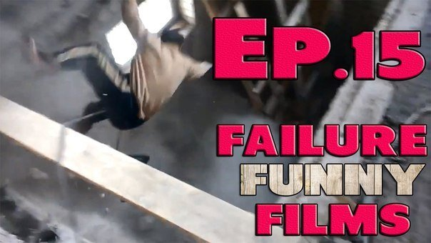 Failure Funny Films - Episode 15 - The Best Fail Compilations
