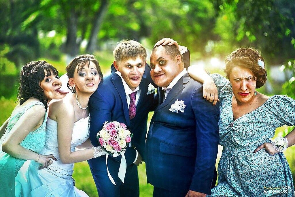 Свадьба — это самый счастливый день в жизни