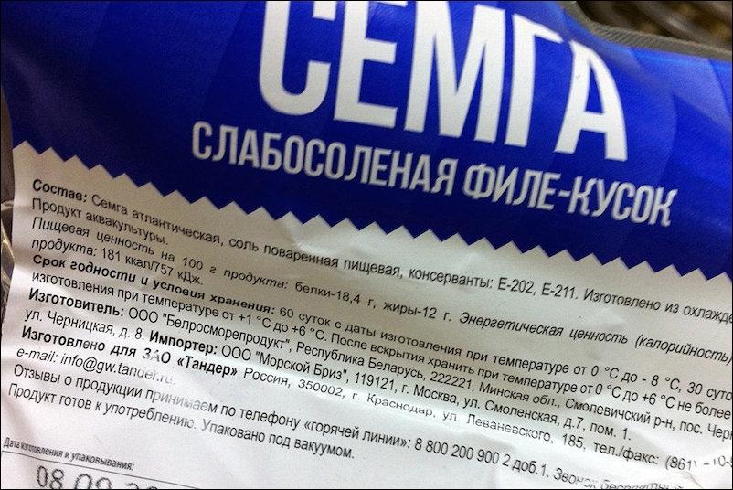 Традиционные белорусские товары