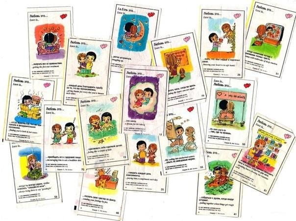Коллекция вкладышей(фантиков) жвачки Love is... 1993-1994гг