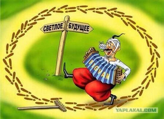 Вредные советы Украинцам (от L.Nemo)