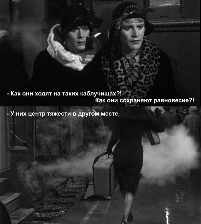 Фишкина солянка за 29.10.2014