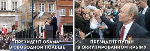 Запад отталкивает Украину