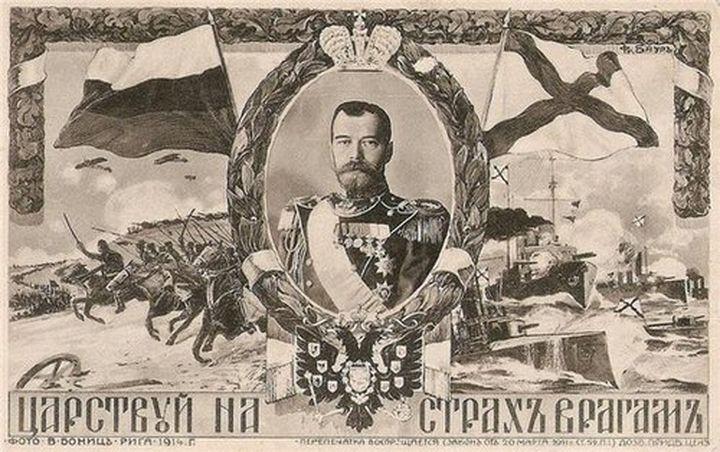 Уникальный альбом с фотографиями царской семьи