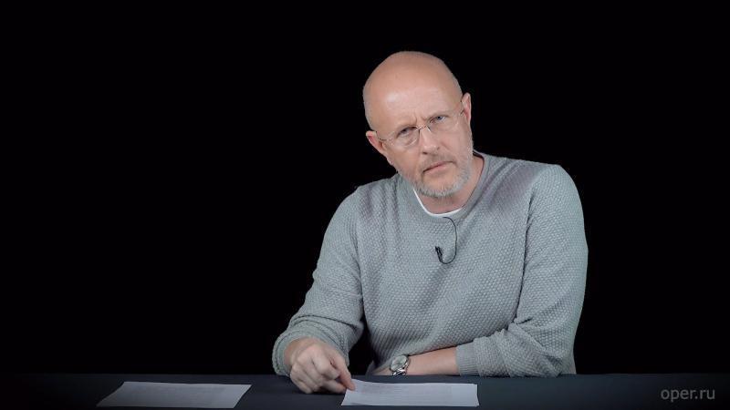 Дмитрий Пучков(Гоблин) о политике