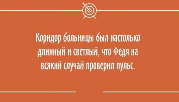"""25 остроумных """"аткрыток """""""