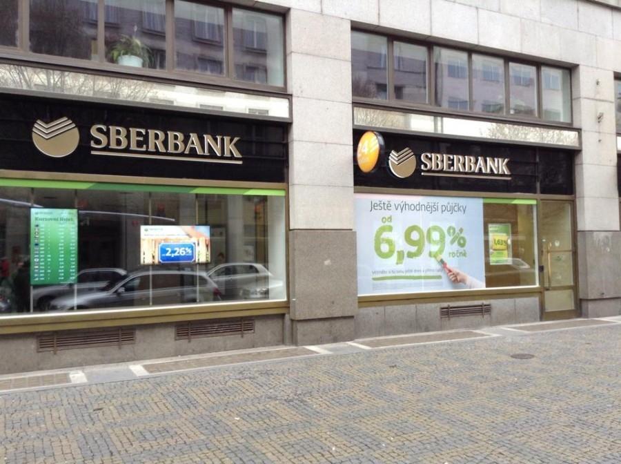 Как народный Сбербанк России работает для народа...Чехии