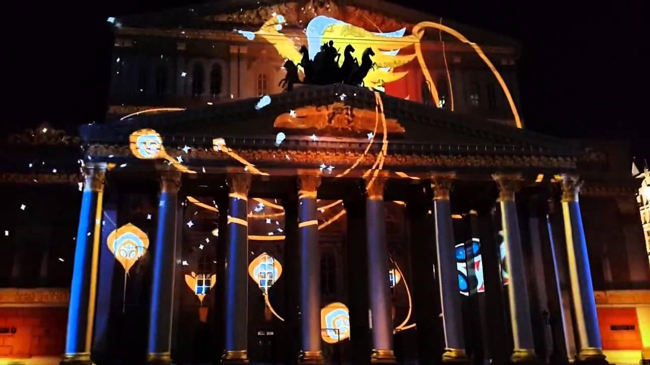 Видео инсталляция на здании Большого Театра