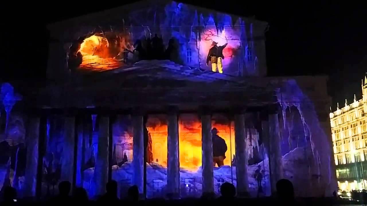 Лазерное 3D световое шоу на здании Большого Театра