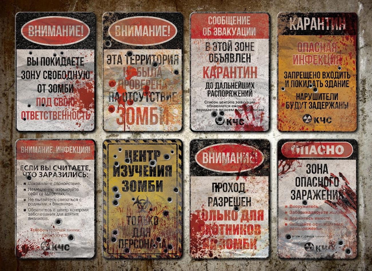 """Когда придет """"День Z"""" такие постеры будут висеть на стенах"""