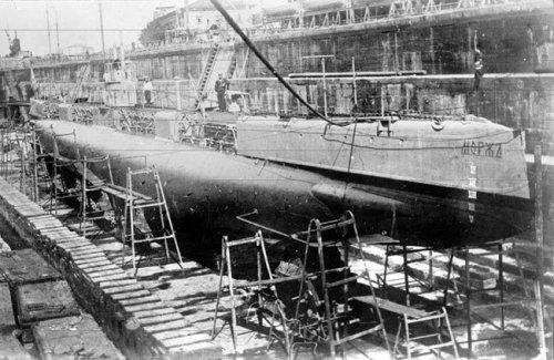 Подводный флот России. Часть 3
