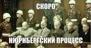Кровная месть. История отца из Новороссии