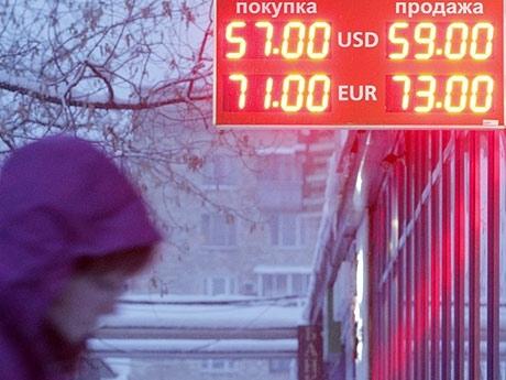 Центробанк не паникует, а исполняет план Путина?