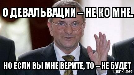 Белорусы поймут)