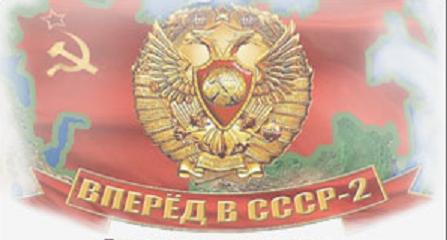 Украина: Гибридная гражданская войнаю (репост)