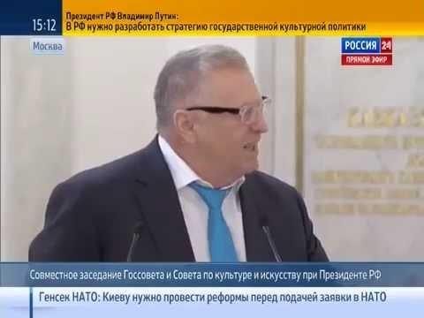 Жириновский жжет про Муму и Герасима