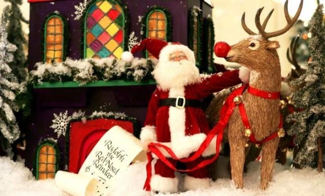 Неизвестное Рождество