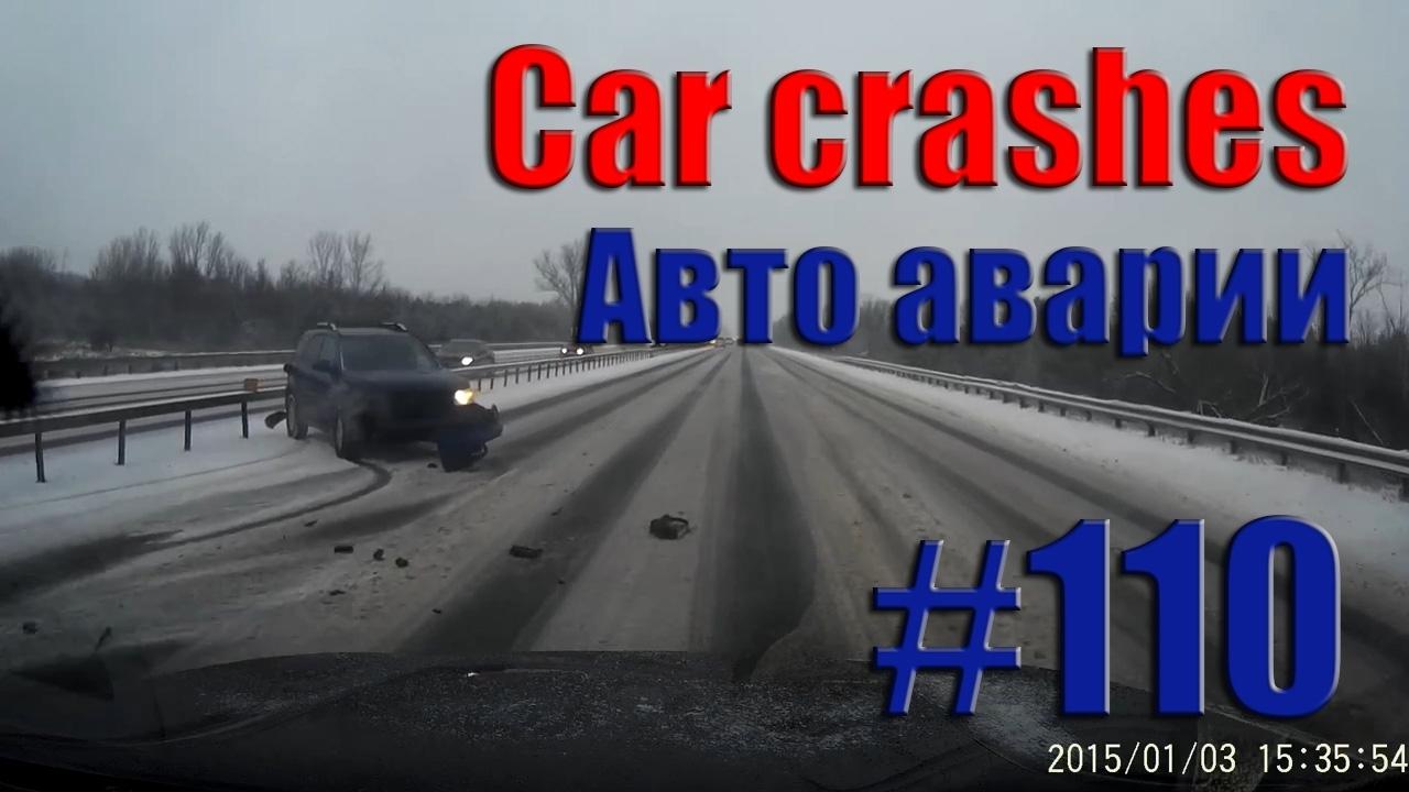 Car Crash Compilation    Road accident #110