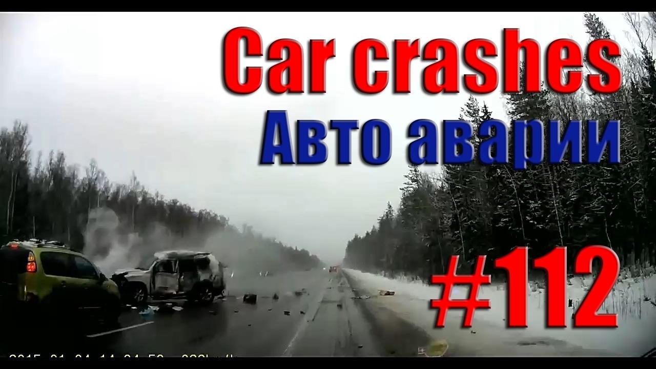 Car Crash Compilation    Road accident #112