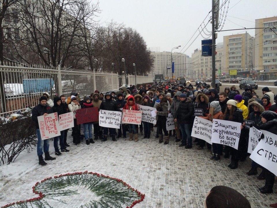 Акция солидарности у посольства Франции в Москве