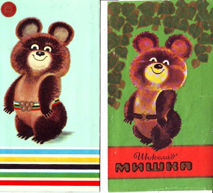 Шоколад в СССР