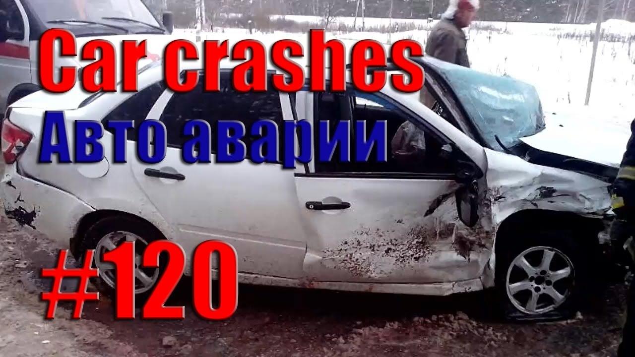Car Crash Compilation    Road accident #120