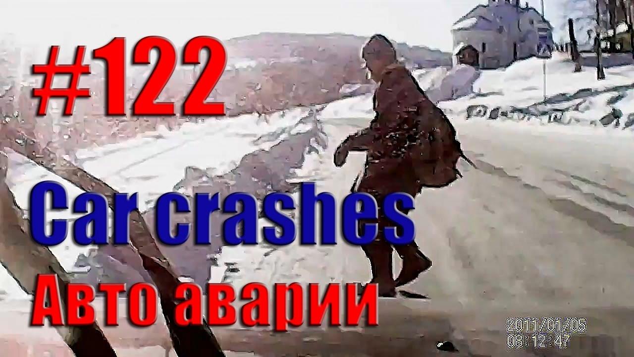 Car Crash Compilation    Road accident #122