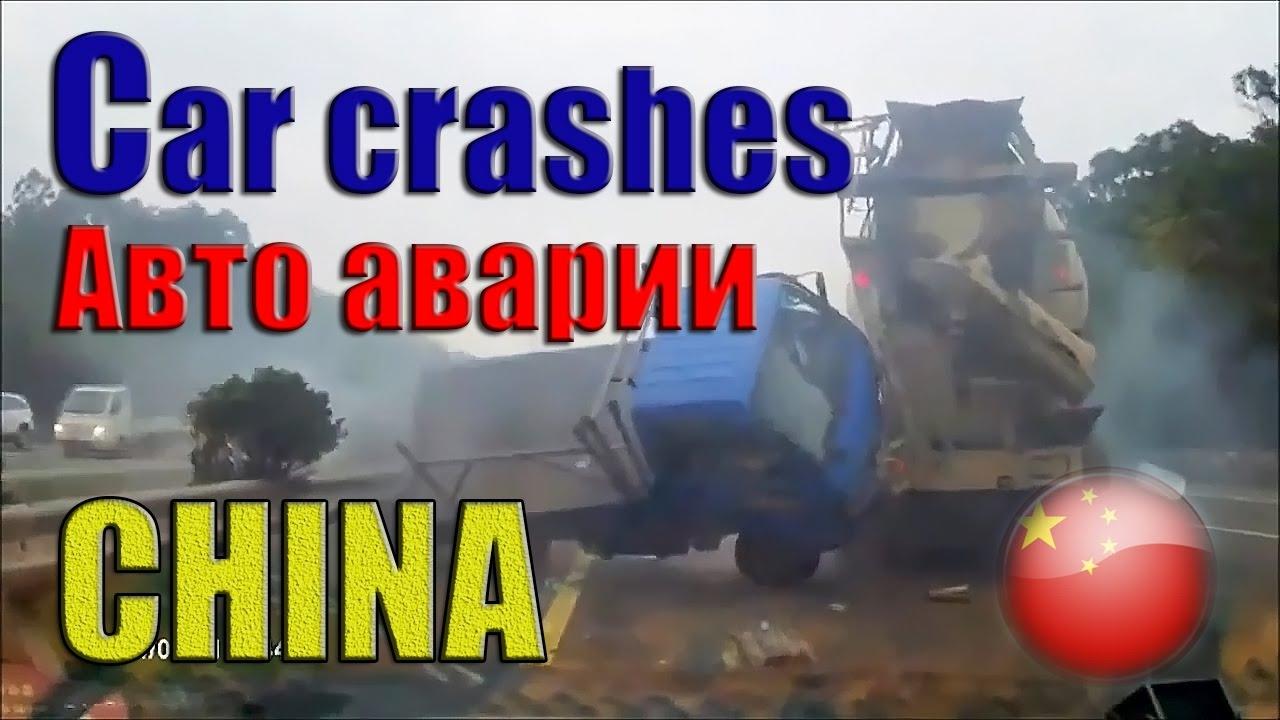 Car Crash Compilation    Road accident #123 (China)