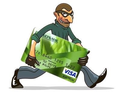 Мобильный банк Сбербанка как способ оставить Вас без гроша!
