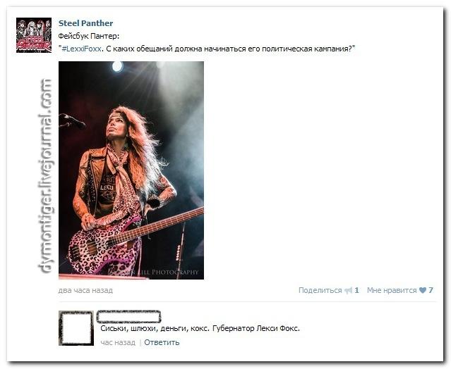 Смешные комментарии из социальных сетей 26.01.15