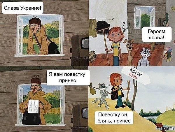 Тем временем на Украине полным ходом идет мобилизация