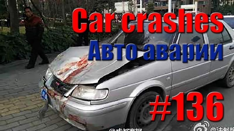 Car Crash Compilation    Road accident #136