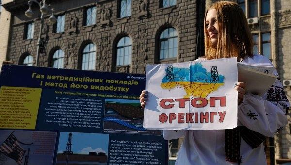 Землетрясение в центральной Украине: подозревается Коломойский