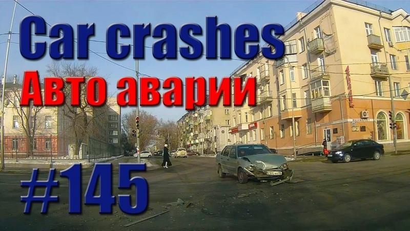 Car Crash Compilation    Road accident #145