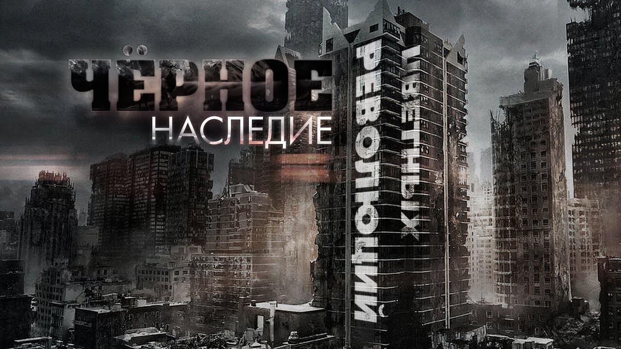 Трагичная арифметика Майдана