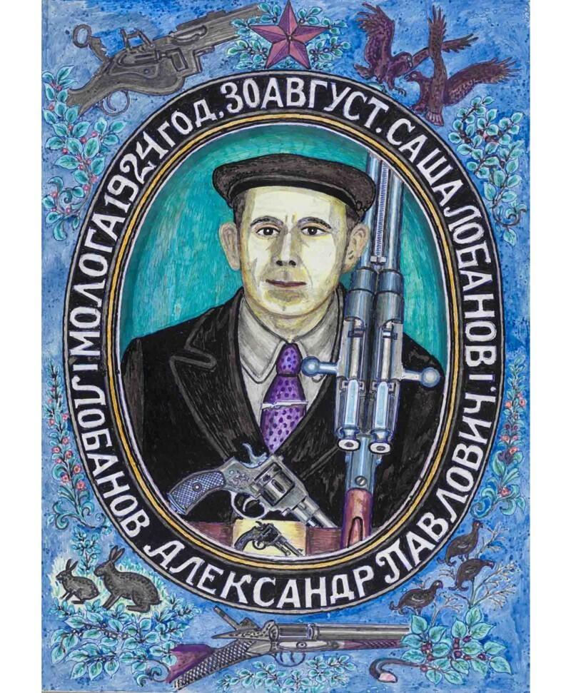 Знакомьтесь - Александр Павлович Лобанов