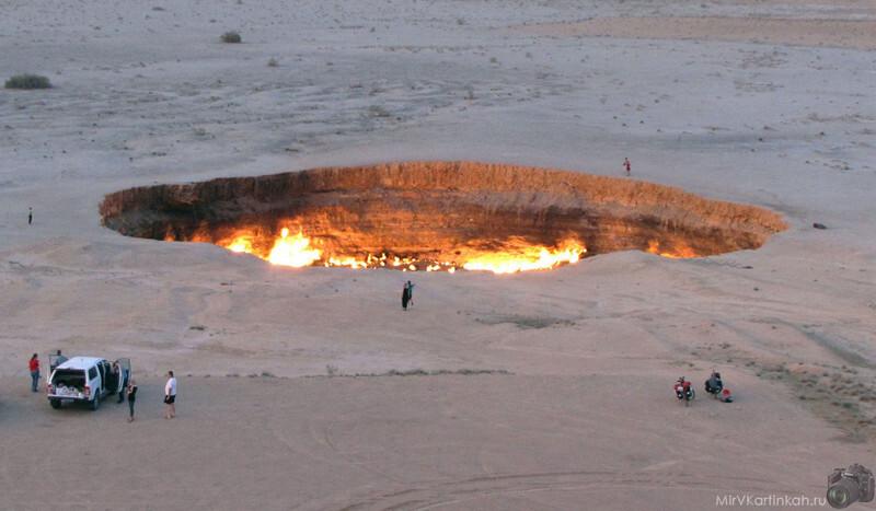 10 самых удивительных дыр на Земле