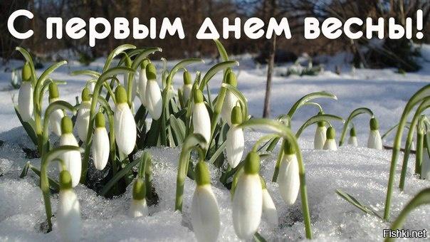 и с добрым утром)))