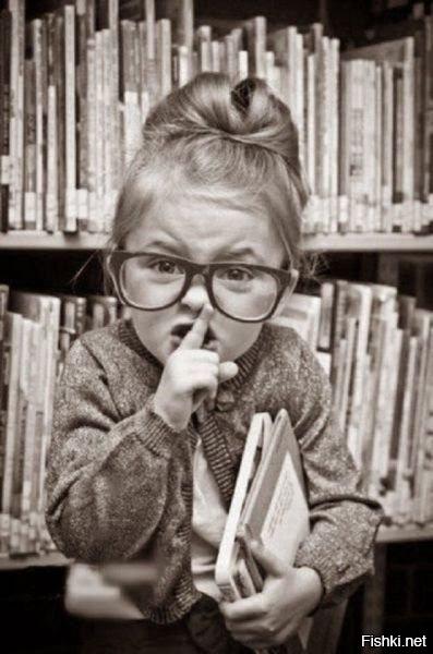 тишина должна быть в библиотеке