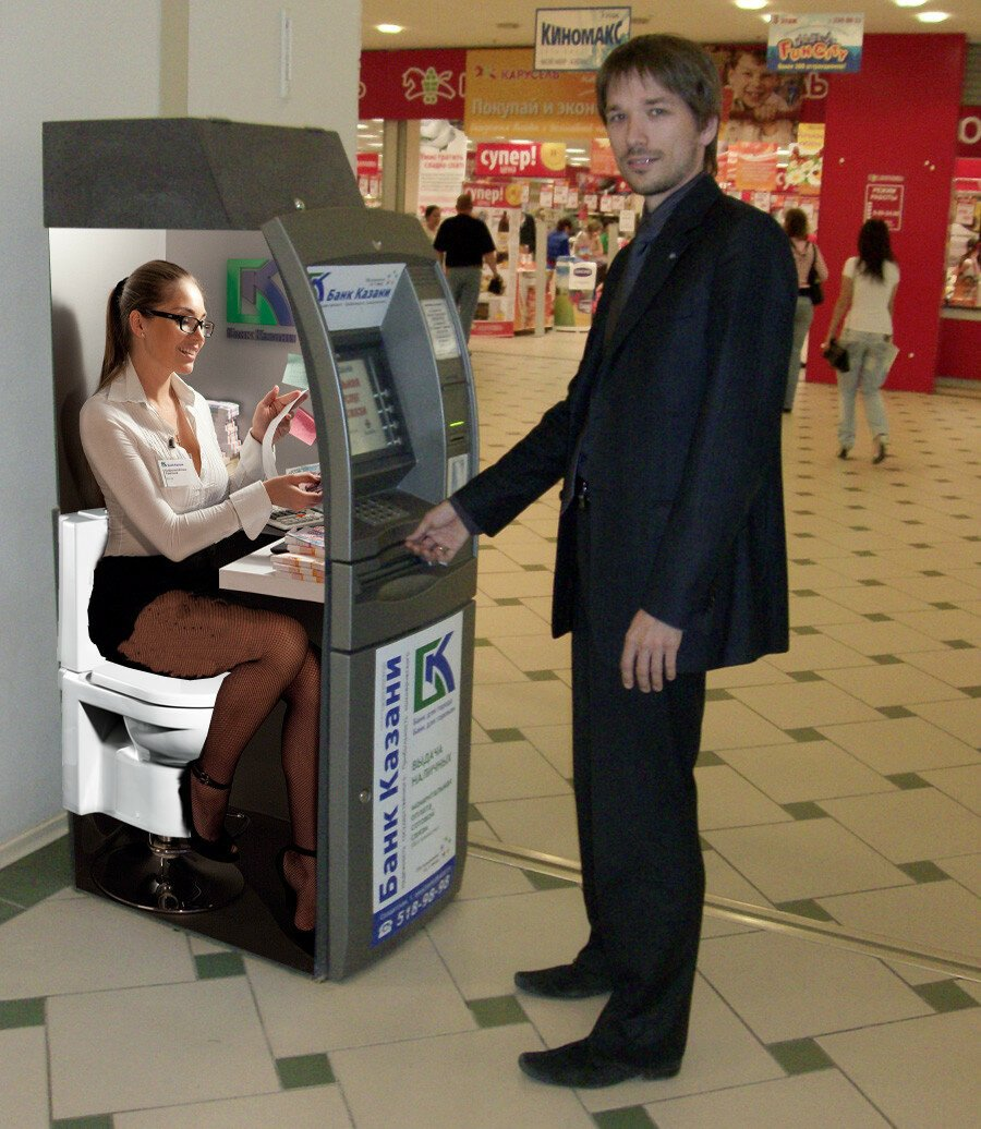 Немецкая реклама сайта по поиску работы