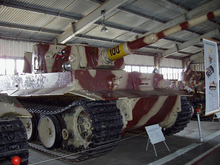 Кубинка танковый музей