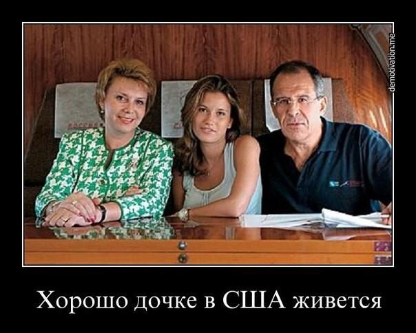 Почему дети Путина, Медведева и Лаврова живут в Европе и США?!