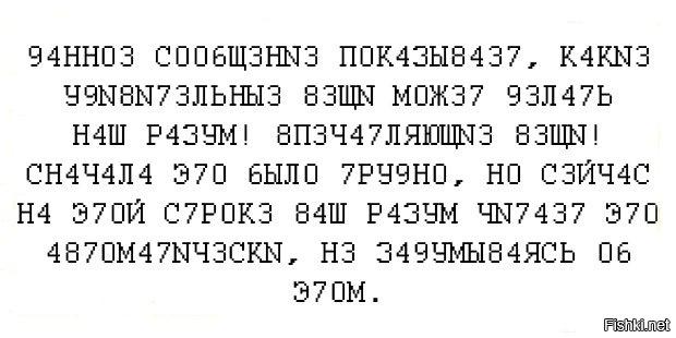 Можете прочитать это