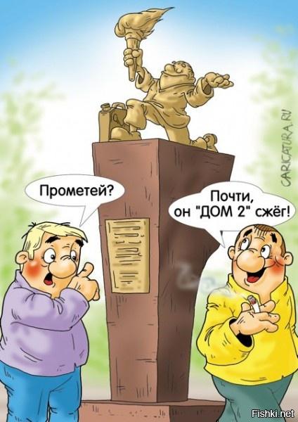 да я б ему памятник из чистого золота отлил