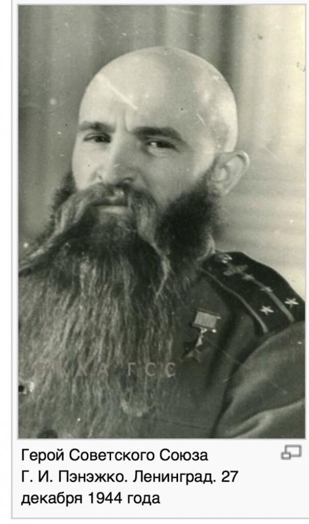 Капитан Григорий Пэнэжко